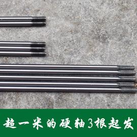 割草机配件传动轴侧挂式割灌机割稻机背负式收割机松土机硬芯硬轴图片