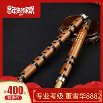 绿色笛子多色线哨苦竹竖笛竖萧初学者易学易吹绑红线竹笛子业横笛