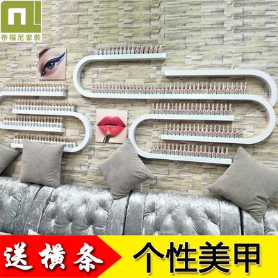 美甲店指甲油架子铁艺U形墙上置物甲油胶展示架美甲架子壁挂货架