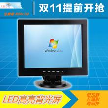 14寸全新液晶显示器 收银收款 LED屏 机监控显示器A屏1024分辨