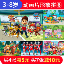Childrens Jigsaw block baby girl 2-3-4-5-6-7-8 years old benefit intelligence early teaching cartoon toys