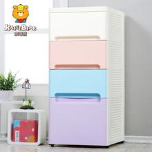 夹缝抽屉式收纳柜塑料储物柜宝宝衣柜儿童婴儿五斗橱杂物整理柜子