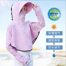 短外套学生防紫外线透气户外骑行护脸连帽防晒服 防晒衣夏女士开衫图片