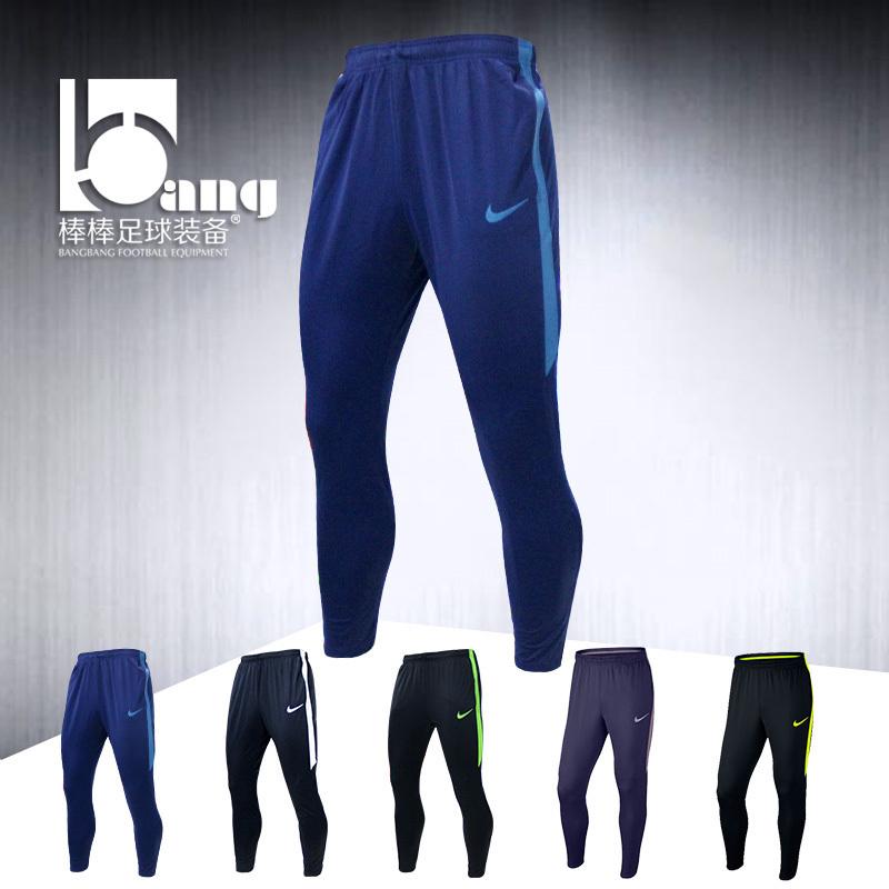 耐克足球训练裤男长裤