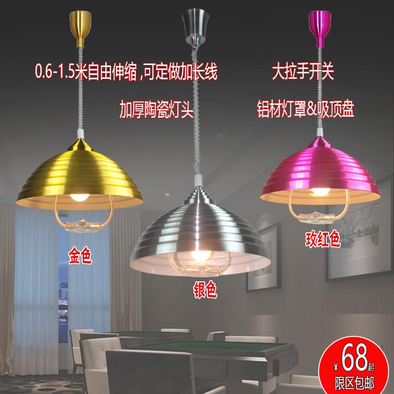铝材升降吊灯
