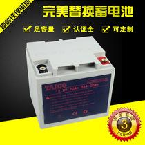 锂电一体机大功率机头逆变器套件多功能移动电源100AH小精灵七代