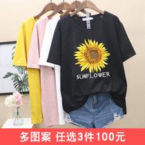 微胖大码女装夏显瘦上衣胖mm夏装加肥胖妹妹向日葵竹节棉短袖T恤
