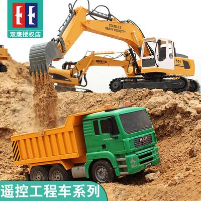 双鹰遥控挖掘机挖土机工程车儿童合金汽车吊车宝宝男孩消防车玩具