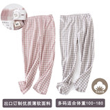 Japanese whole cotton gauze breathable pregnant women household pants plus long Spring and Autumn maternity pants cotton cotton pregnant women sleep inggies