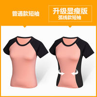 Sports suit female 2019 new running shorts spring and autumn casual quick-drying sportswear gym two-piece summer