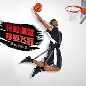 弹跳力训练器篮球阻力带摸高跳高力量腿部肌肉爆发力健身训练器材