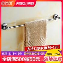不锈钢多杆活动毛巾杆双杆浴室三四五杆壁挂304免打孔旋转毛巾架