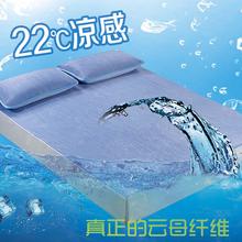 22度纳米云母凉席冰丝床笠款1.8m可水洗折叠网红空调软席抖音同款