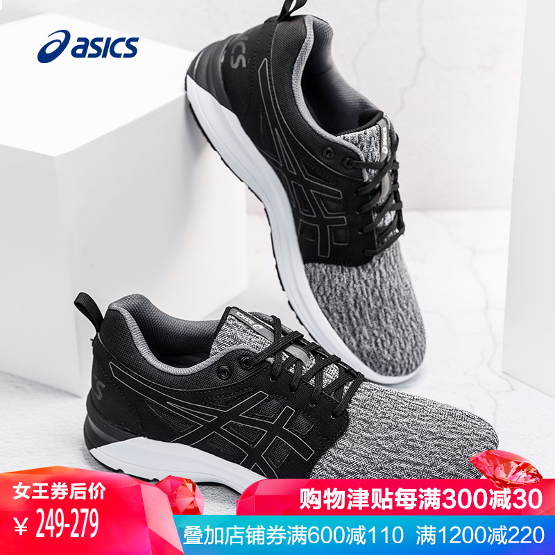 ASICS亚瑟士跑鞋男鞋专业跑步鞋透气缓震男生运动鞋T7J3N-9690
