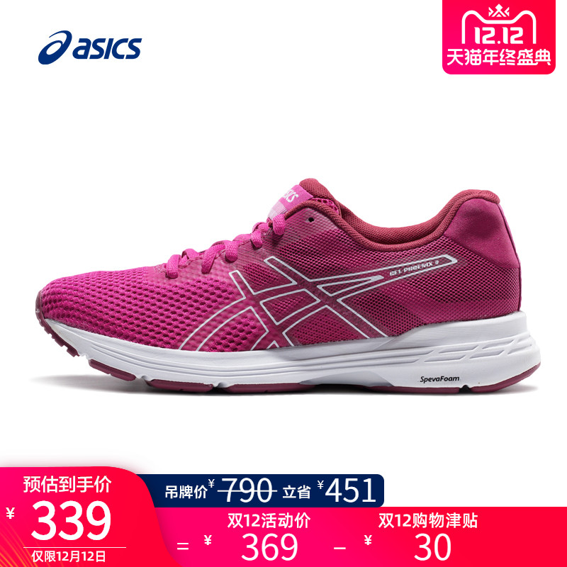 ASICS亚瑟士秋冬女鞋子稳定跑步鞋运动鞋GEL-PHOENIX慢跑鞋