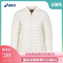 羽绒服夹克舒适保暖外套2032A349 100 ASICS亚瑟士女轻量秋冬新款