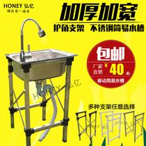 落地支架子不锈钢单水盆单槽洗菜盆洗碗池带厨房单水槽加厚款
