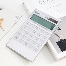 简约 纯白时尚 得力白色简约款 平板桌上型计算器计算机
