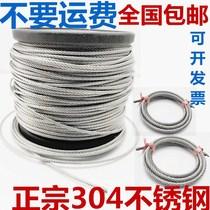 1.5mm0.3mm首饰线DIY包胶彩色钢丝绳海钓钢丝线304包邮特细柔软
