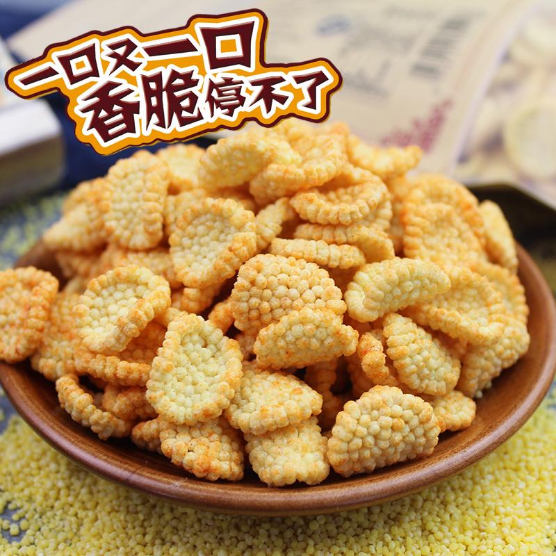 【18.2.4值得买】福利,淘宝天猫白菜价商品汇总