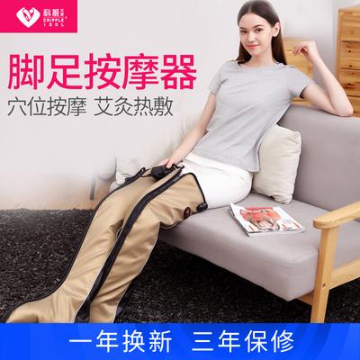 腿部按摩器小腿家用老人揉捏穴位按摩腿部的全自动足底脚部足疗机