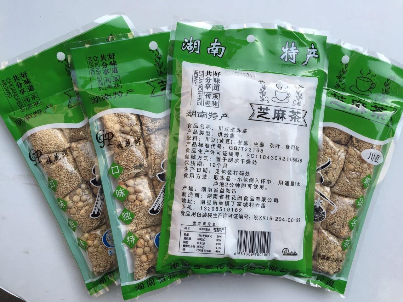 满包邮湖南益阳特产姜盐 豆子芝麻茶 花川豆芝麻茶 190g/包