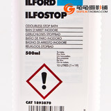 ILFORD ILFOSTOP Concentrated Chromogenic Emergency Stop Display