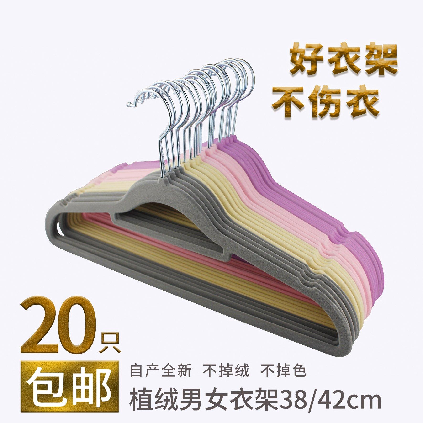出口日式植绒衣架20只无痕防滑衣挂塑料衣撑42cm女装绒面衣柜衣架