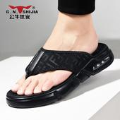 公牛世家男士拖鞋2019夏季新款室外潮流凉鞋时尚外穿沙滩人字拖男