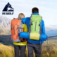 公狼登山包防水户外背包骑行徒步男女旅行旅游双肩背囊50L运动包
