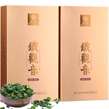 Special Anxi Tieguanyin tea strong-scented orchid fragrance 2019 new tea bag packed Mid-Autumn gift box pack 500g
