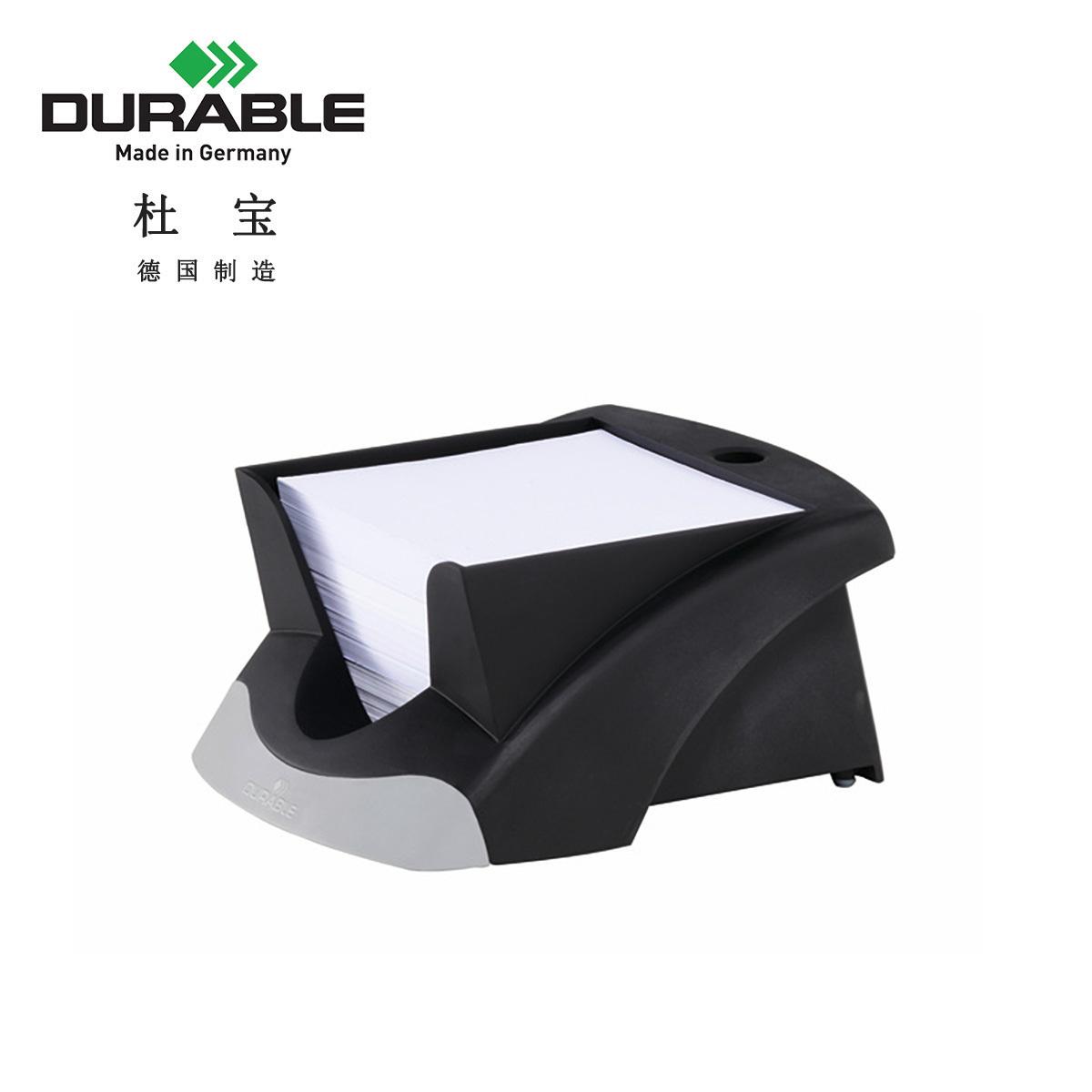 德国原装进口办公用品杜宝品牌DURABLE高档精制便签纸盒 (带纸)
