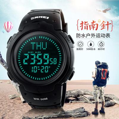 时刻美指南针电子表 skmei多功能户外登山运动男士手表 防水男表