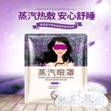 Boquanya Lavender Steam Eye Mask Sleep relieves eye fatigue to dark circles and heats the eyes