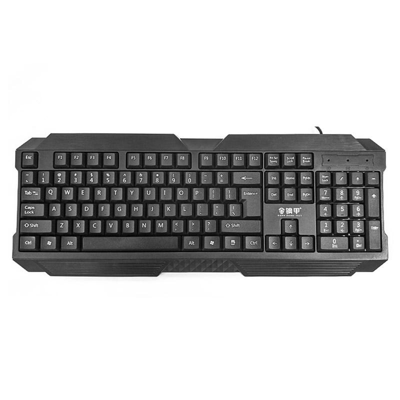 南宁风行金刚甲JK7100/JK8100键鼠套装双USB有线键盘鼠标办公家用