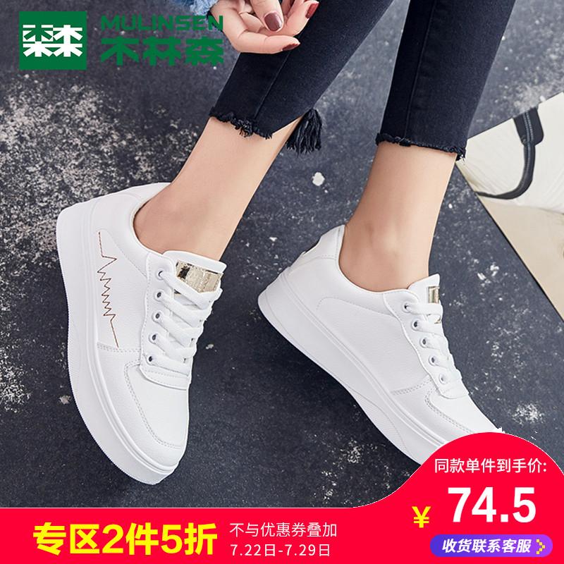 Женская обувь Артикул 588778131644