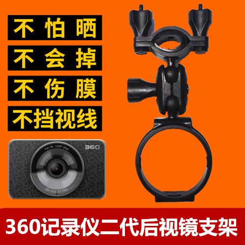Внутриигровые ресурсы Qihoo 360 credits Артикул 535634530237