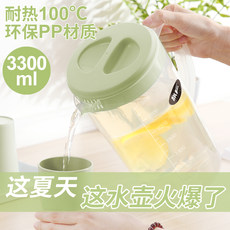 Large capacity high temperature household plastic cold water bottle tie pot set jug juice jug kettle cold water cup