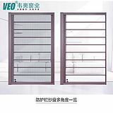 Child safety protection screens anti-theft fence invisible roller blinds rewinding aluminum alloy screen doors and windows