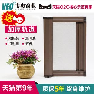 防尘防蚊推拉式铝合金隐形纱窗网定制磁姓回卷门阳台窗户可拆可洗
