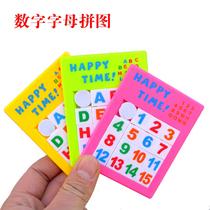 (s) 15 de réseau numérique canal de Huarong Alphabet puzzle mobile coulissant puzzle coulissant puzzle