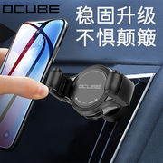 Car phone wireless charger universal universal Apple 8x automatic car support car fast charge