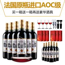 750ml原瓶进口有机红酒单支AOC经典干红波尔多法国翡马葡萄酒