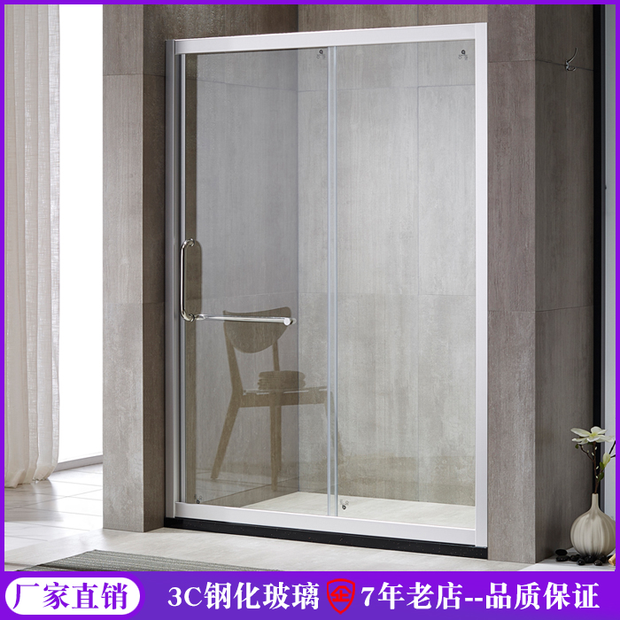 浴室拉门钢化玻璃