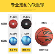 Basketball training gravity soft ball practice ball control dribble artifact to break through agile equipment and equipment supplies