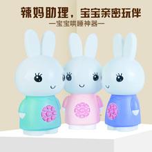 小白兔子早教机讲故事学习机可充电婴儿童宝宝带音乐玩具0-3-6岁