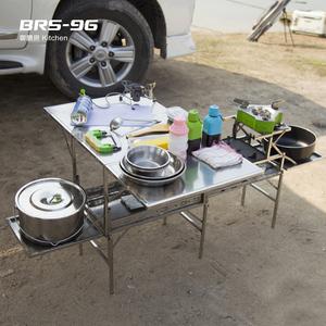 兄弟BRS-96移动厨房御膳房户外炉具便携式折叠桌子房车自驾游装备