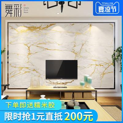 舞彩壁纸现代风格仿大理石壁布流金电视沙发背景墙墙纸无缝壁布