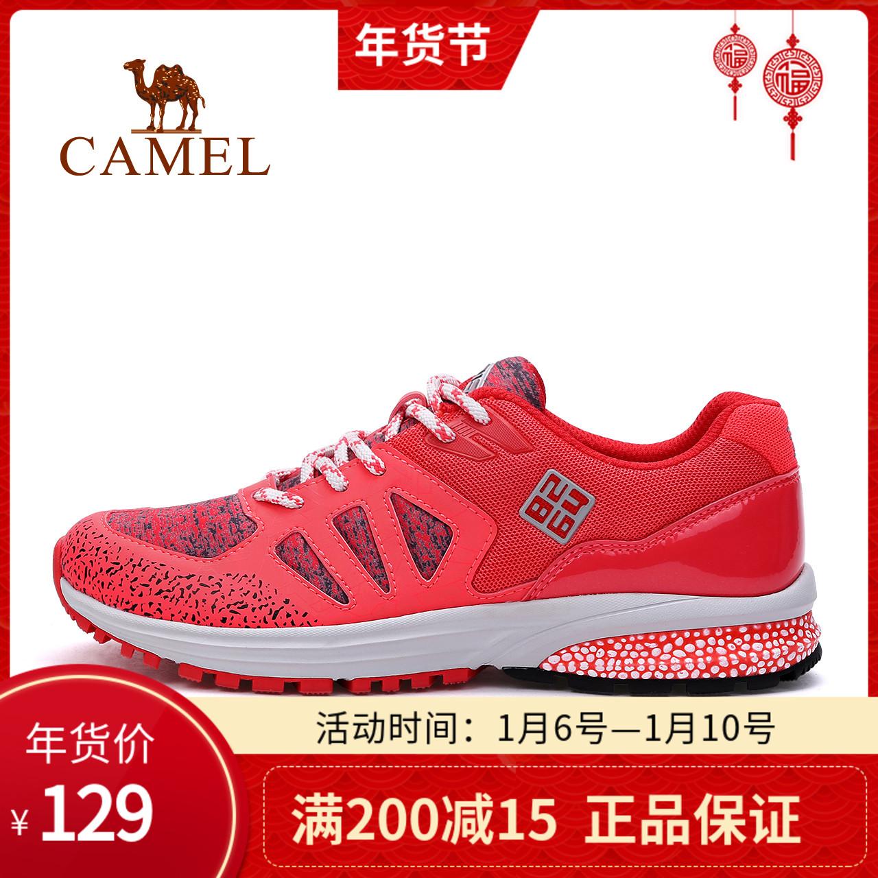 骆驼运动鞋女 跑步鞋正品 2019户外越野跑鞋8264登山队女式休闲鞋
