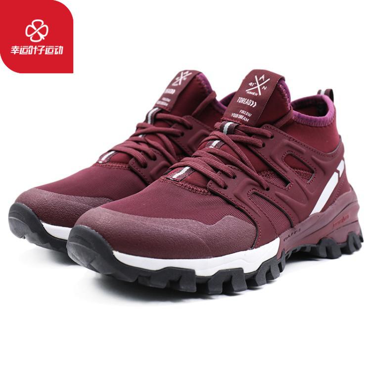 探路者女鞋秋冬季新款户外运动鞋防滑耐磨徒步鞋登山鞋HFBF92009